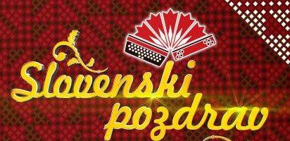MePZ – Oddaja Slovenski pozdrav 2018